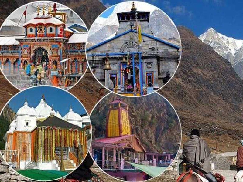 Best Tour Packages, Hotels, Cabs, Rentals